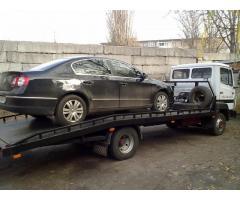 Автоэвакуатор Полтава +38098 20 30 900 Эвакуатор