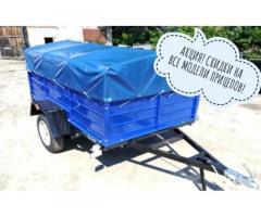 Купить новый легковой прицеп Днепр-200х130 от завода с колёсами! Акция!