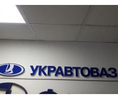 Офисные переезды и перемещения. Киев и Украина