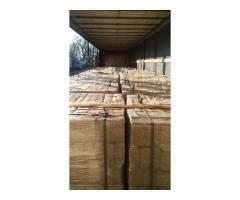 Продам топливный древесный брикет Руф