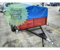 Купить легковой прицеп Днепр-210х130 от завода с доставкой по Украине!