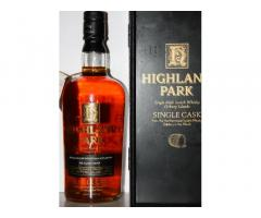 Скупка и Выкуп элитных и коллекционных бутылок шотландского и японского виски