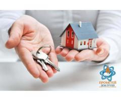 Приватизация квартир под ключ