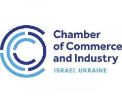 Развитие билатеральных отношений между Израилем и Украиной.