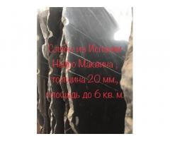 Мрамор - необычайная каменная порода которая будет настоящей фишкой
