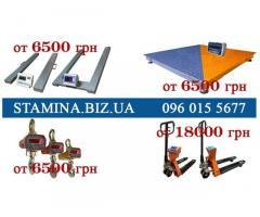 Складские весы и весовое оборудование