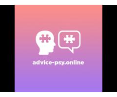Консультация психологов онлайн