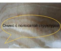 Мрамор ласковый. Мраморные слябы и плитка обладают нежными расцветками