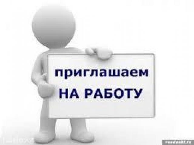 Разнорабочие на паштетный завод в Чехию - 1/1