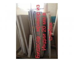 Мрамор  практичный в складе слябы и плитка. Оникс в плитах 340 квадратных метров - Изображение 3/11