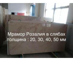 Мрамор  практичный в складе слябы и плитка. Оникс в плитах 340 квадратных метров - Изображение 5/11