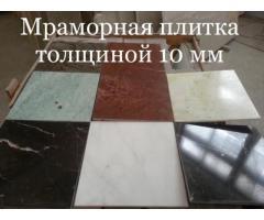 Мрамор  практичный в складе слябы и плитка. Оникс в плитах 340 квадратных метров - Изображение 7/11
