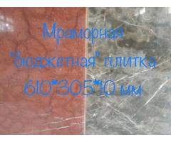 Мрамор  практичный в складе слябы и плитка. Оникс в плитах 340 квадратных метров - Изображение 9/11