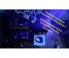 Профессиональный Студийный USB микрофон Maono AU-A04ТС + видеообзор - Изображение 5/5