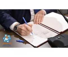 Регистрация и перерегистрация предприятий