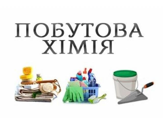 """""""АКАН"""" оптовая продажа бытовой химии. - 3/3"""
