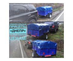 Новий легковий причіп Дніпр-2501 та інші моделі від виробника з доставкою