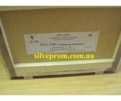 РКЗ-500-2 (Редуктор рамповый кислородный)