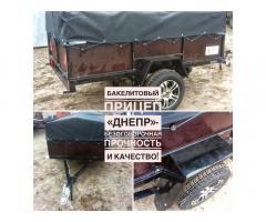 Купить бакелитовый влагостойкий прицеп Днепр-2013 усиленный и другие модели!