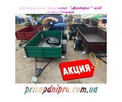 Купитьновый легковой прицеп Днепр-2300х1300х500 и другие модели