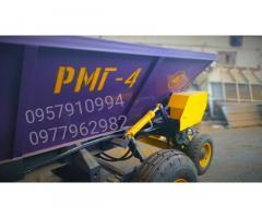 Разбрасыватель минеральных удобрений(песка) РМГ-4