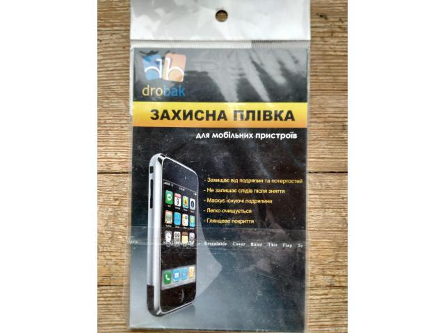 Захистна плівка screen protector Drobak для HTC Desire V T328w / Desire X - 1/2