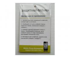 Захистна плівка (screen protector) для Nokia 5800 - Изображение 2/2
