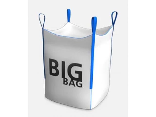 Купить мешки Биг-Бэг. Продам контейнеры полипропиленовые. Производство Биг Бэгов - 3/5