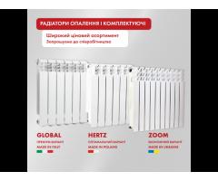 Поставщик радиаторов и котлов отопления - ОПТ