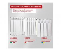 Продам ОПТОМ радиаторы и котлы отопления по ценам от поставщика