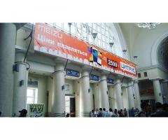 Реклама на всех ЖД вокзалах по всей Украине