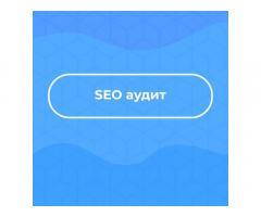 Сео продвижение сайтов в поисковых системах