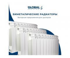 Продам котлы, радиаторы отопления по ценам поставщика. ОПТОМ