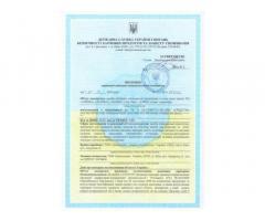 Получение высновка Держпродспоживслужбы/ РазработкаТехнических Условий на продукцию/колыСЕ