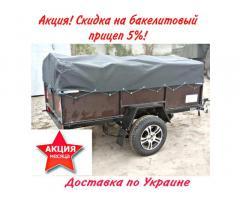 Купить прицеп легковой бакелитовый Днепр-2000х1300х430. Скидка на прицеп!