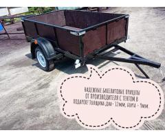 Купить прицеп легковой Днепр-230х130х50 усиленный бакелит