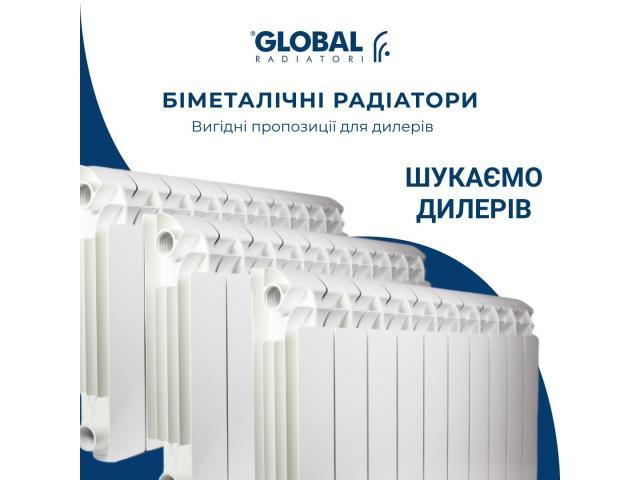 Продам котлы и радиаторы отопления от поставщика. ОПТ - 2/10