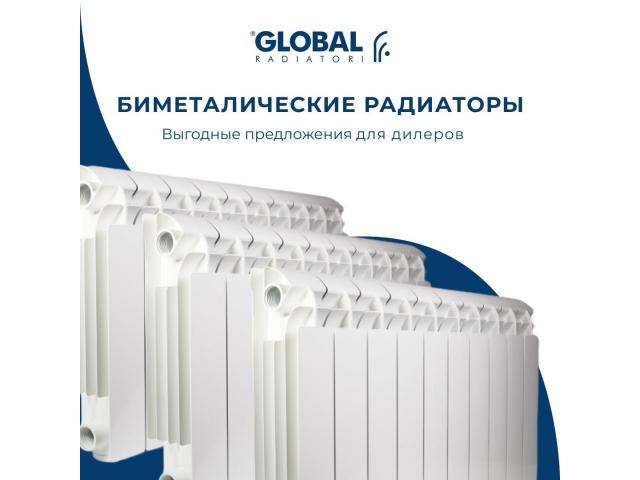 Продам котлы и радиаторы отопления от поставщика. ОПТ - 3/10