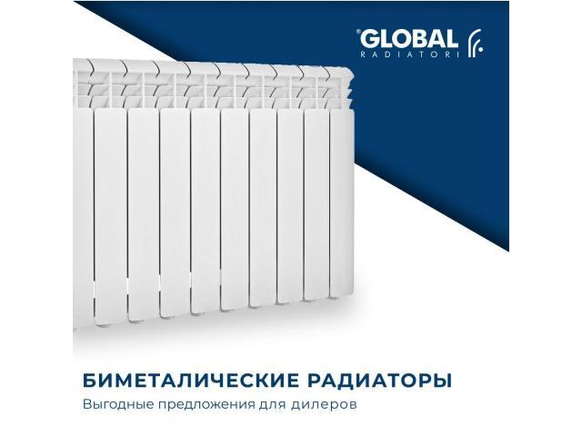 Продам котлы и радиаторы отопления от поставщика. ОПТ - 5/10
