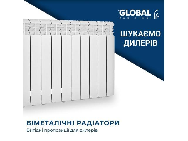Продам котлы и радиаторы отопления от поставщика. ОПТ - 6/10