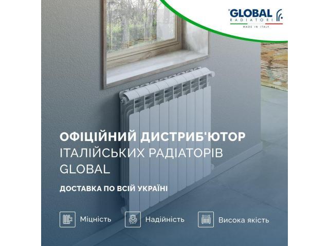 Продам котлы и радиаторы отопления от поставщика. ОПТ - 7/10