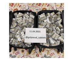 Taблетки от Кaшля