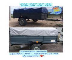 Купить прицеп легковой Днепр-200х130х350 от производителя!