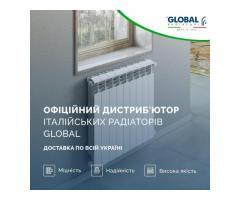 Радиаторы и котлы отопления - ОПТ, дропшиппинг