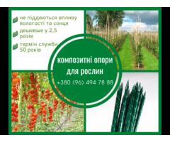 Опоры, колышки из композитных материалов для растений от производителя POLYARM