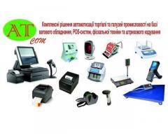 Компания АТКОМ - занимается внедрением программы  ATcom_soft