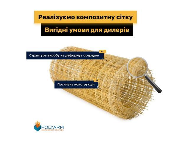 Композитная арматура, кладочная сетка от Polyarm - 1/5