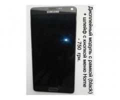 Разборка Samsung Galaxy Note 4 (N910F), все оригинальное и рабочее