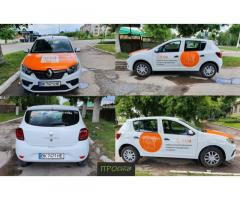 Брендування поклейка автомобілів, реклама на транспорті Рівне