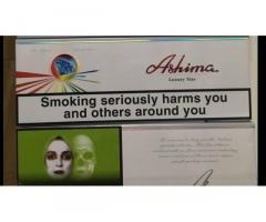 Продам сигареты красная Ashima (ОРИГИНАЛ).